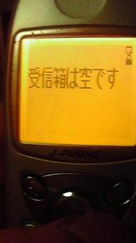 2011042320390000.jpg
